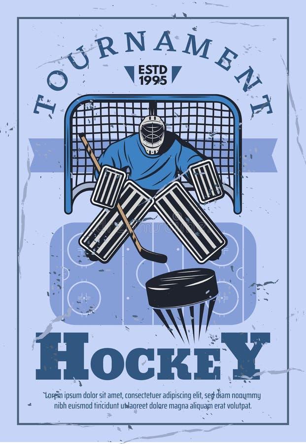 Ishockeygoalie i portar royaltyfri illustrationer