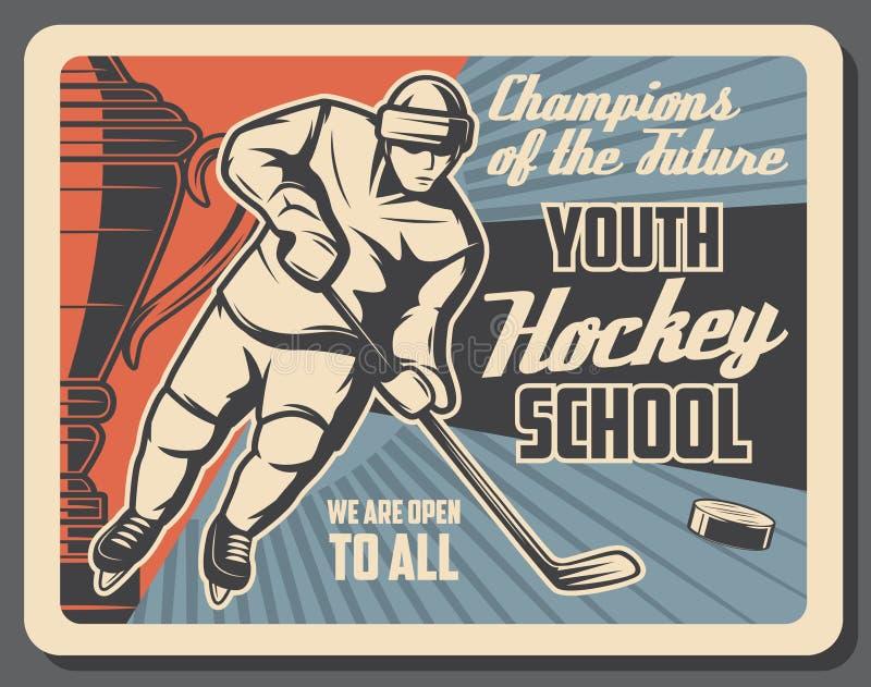 Ishockeysportaffisch, spelare i hjälm stock illustrationer
