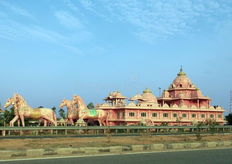 ISKCON-tempel, Anantapur, Indien arkivfoto