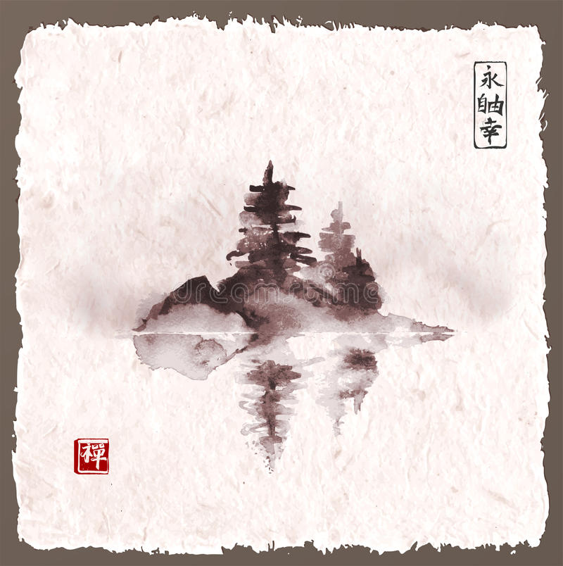 Isla con tres árboles de pino en niebla stock de ilustración