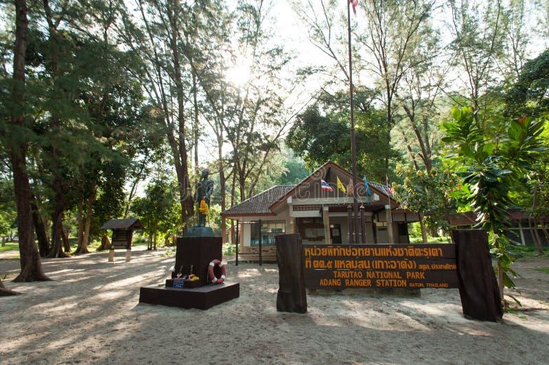 Isla de Adang cerca de Koh Lipe en el meridional de Tailandia foto de archivo