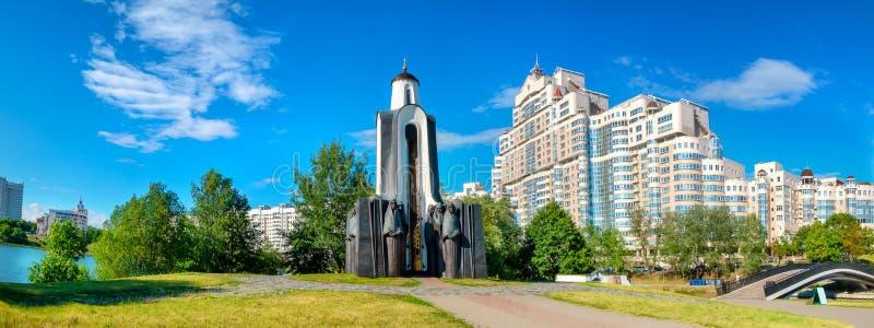 Isla de Coraje y Dolor, monumento a los soldados belarusos murió en Afganistán. Minsk, Belarus imágenes de archivo libres de regalías