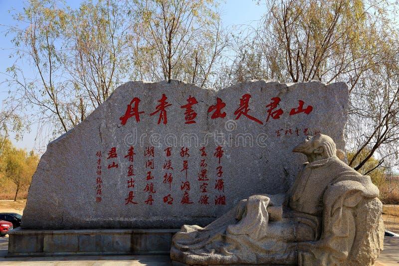 Isla de Junshan en el área del lago Dongting fotos de archivo