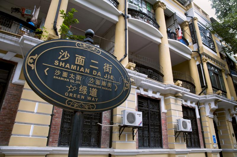 Isla de Shamian extranjera anterior de la concesión, Guangzhou fotografía de archivo