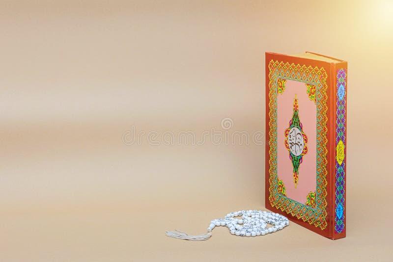 Islam święta księga muzułmanie koran obrazy stock