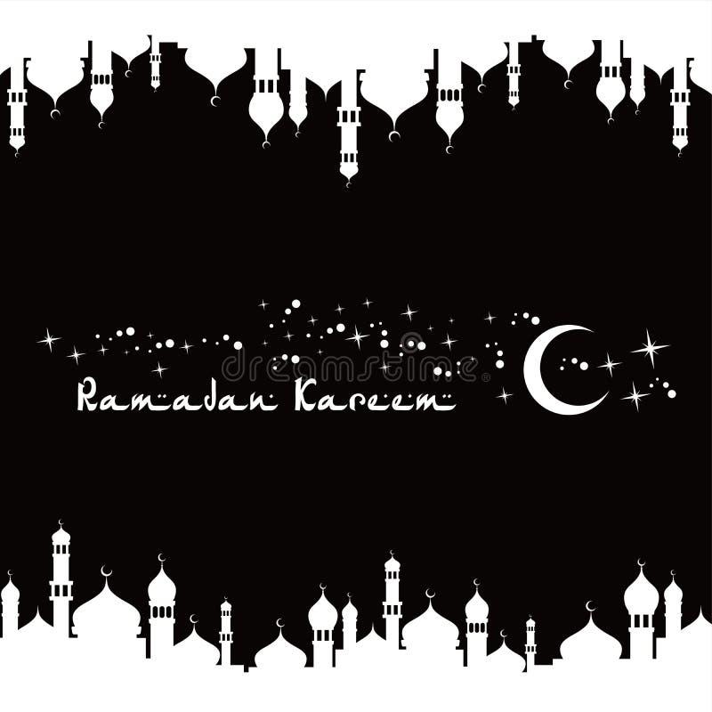 Islam feliz Mubarak ilustración del vector