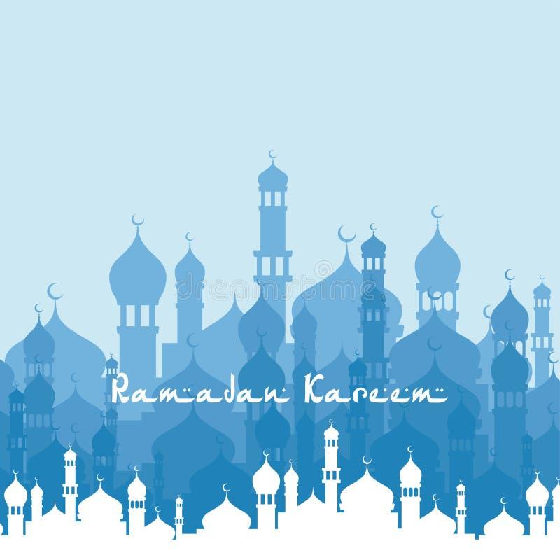 Islam feliz Mubarak libre illustration