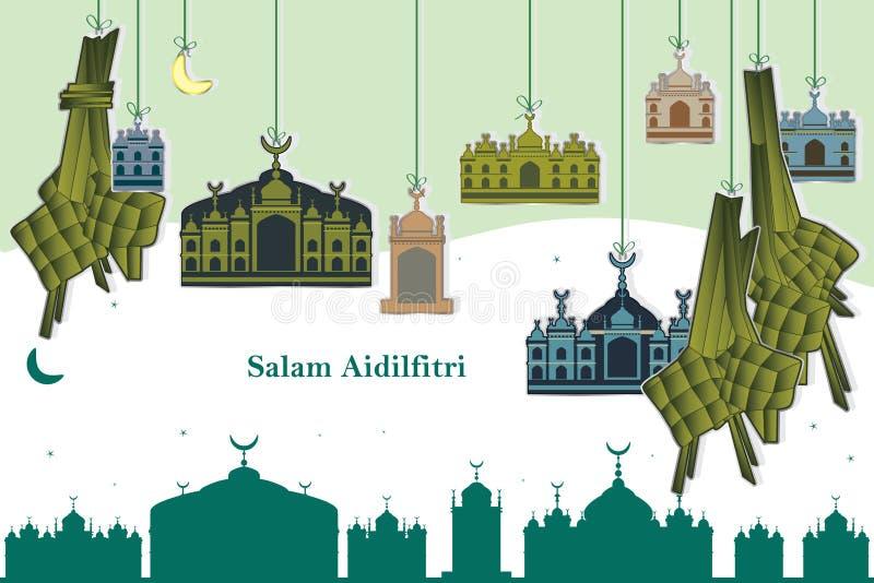 Islam hangende kaart stock illustratie