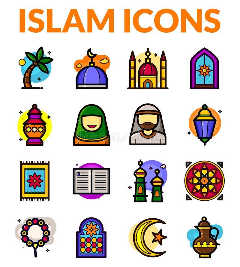 Islam ikony ustawiać, wektorowa ilustracja ilustracja wektor