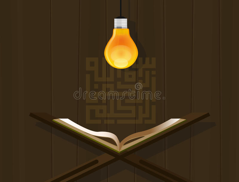 Islam read quran bulb koran ramadan kareem mubarak royalty free illustration
