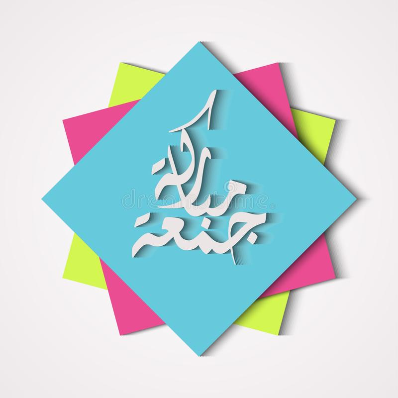 Islamic Abstract pastel color background by paper sheet. royalty free illustration