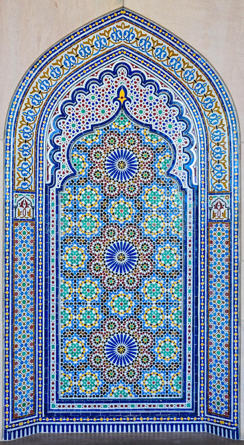 Islamic art and architecture royalty free stock photo