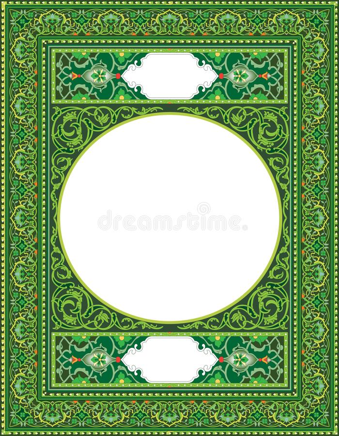 Islamic Art Border in Green color for inside prayer book cover royalty free stock photography