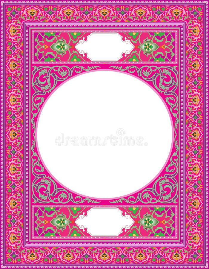 Islamic Art Border in Pink color for inside prayer book cover stock images