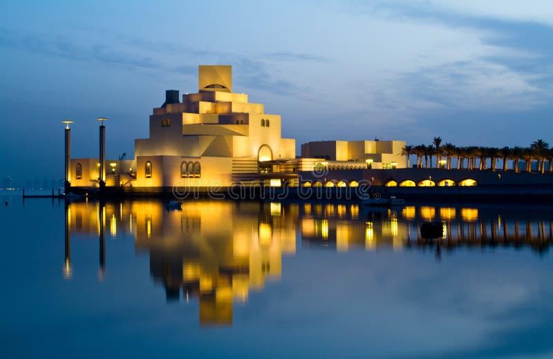 Islamic art museum stock image