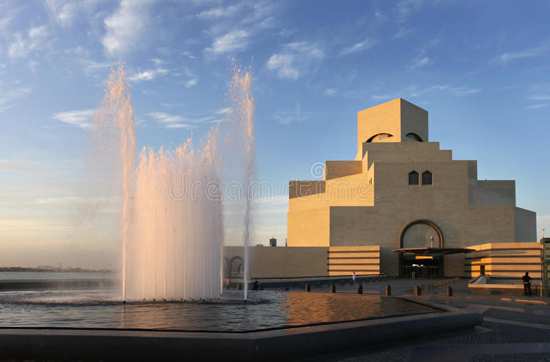 Islamic art museum Doha stock photo