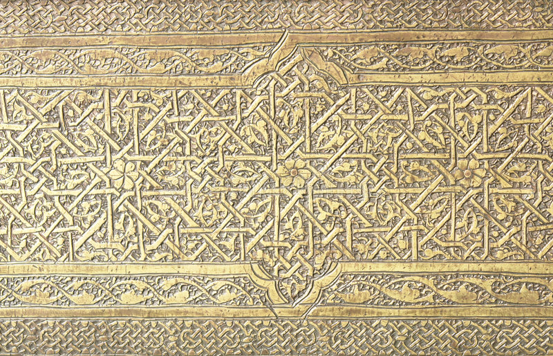 Download Islamic Art Patterns On A Historic Mosque Door Stock Illustration - Image: 5166492