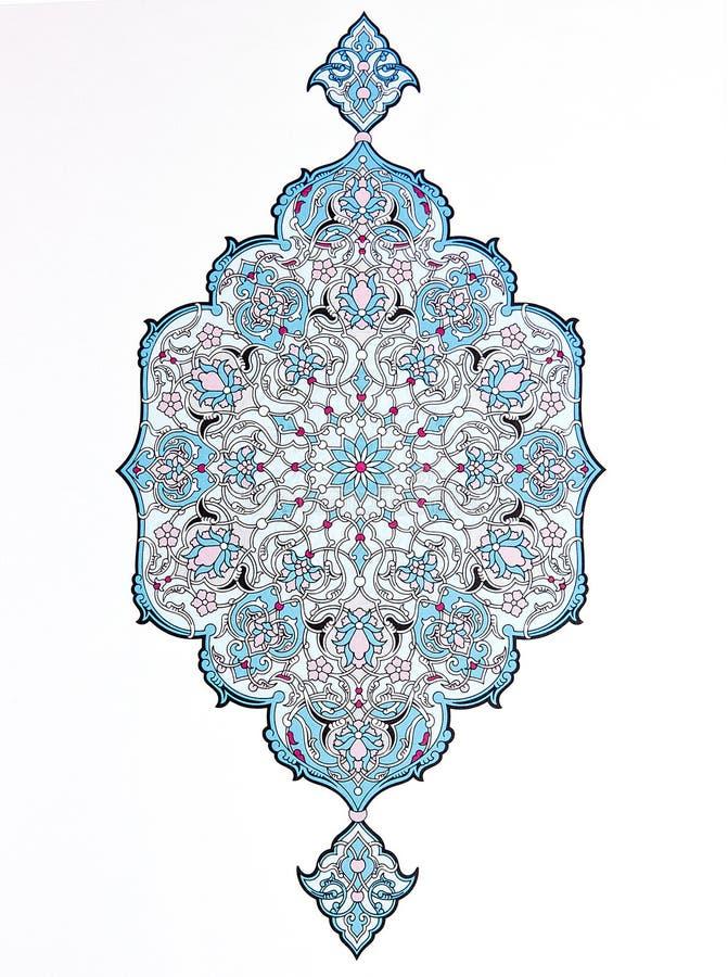 Islamic art on white paper stock illustration
