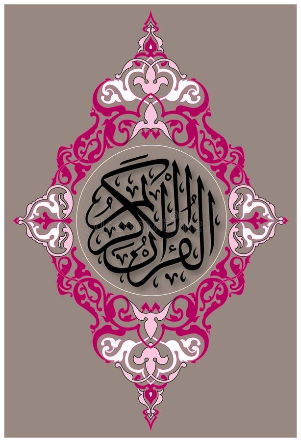 Free Islamic Background Royalty Free Stock Photo - 24187105