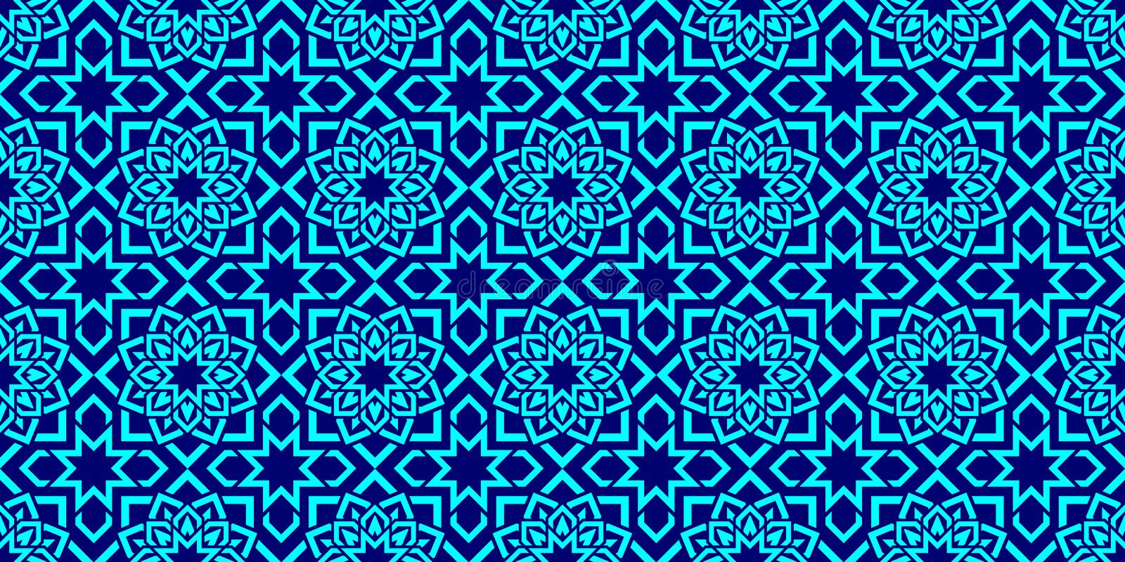 Islamic background. Arabic repeat texture. geometric seamless pattern. Elegant textures in eastern style. Bright colors. Fl. Owers wallpaper for textile, fabric stock illustration