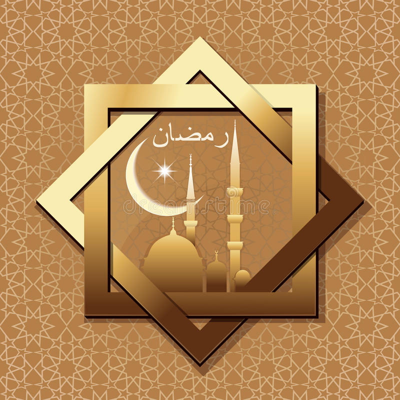 Islamic background. Greeting card. Ramadan design stock illustration