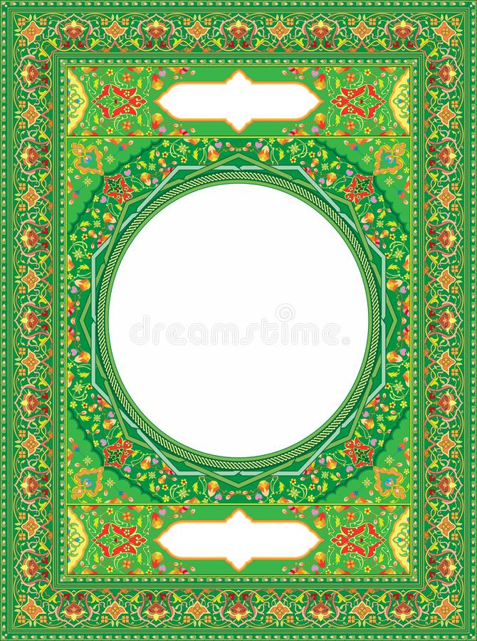 Islamic Border Art in Green For Inside Book Cover stock images