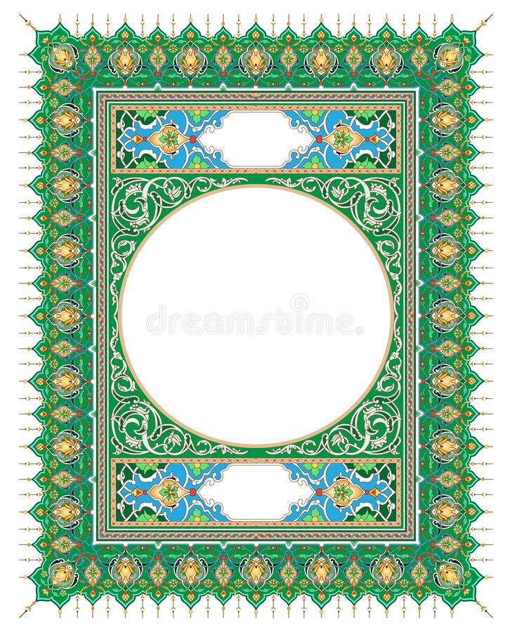 Islamic Border Frame in Green royalty free stock photos