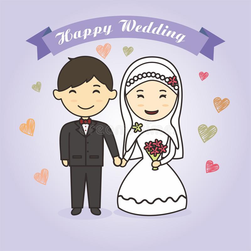 Islamic Marriage Stock Illustrations – 1,819 Islamic Marriage Stock