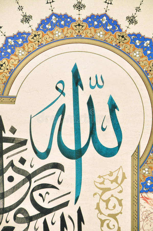 Islamic calligraphy stock photography