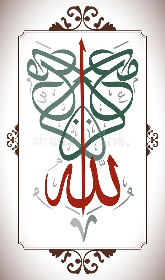 Islamic calligraphy be with god famous arabic and islamic sayings islamic calligraphy be with god famous arabic and islamic saying greeting said and quoted from prophet islam calligraphy arabic muslim community m4hsunfo