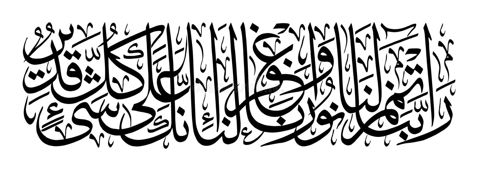 Islamic calligraphy from the Quran, Surah 66 verse 8. -Our Lord Give us full light and forgive us. Indeed, You are. Islamic calligraphy from the Quran, Surah 66 vector illustration
