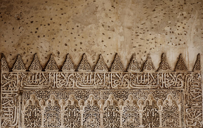 Islamic carvings royalty free stock photo