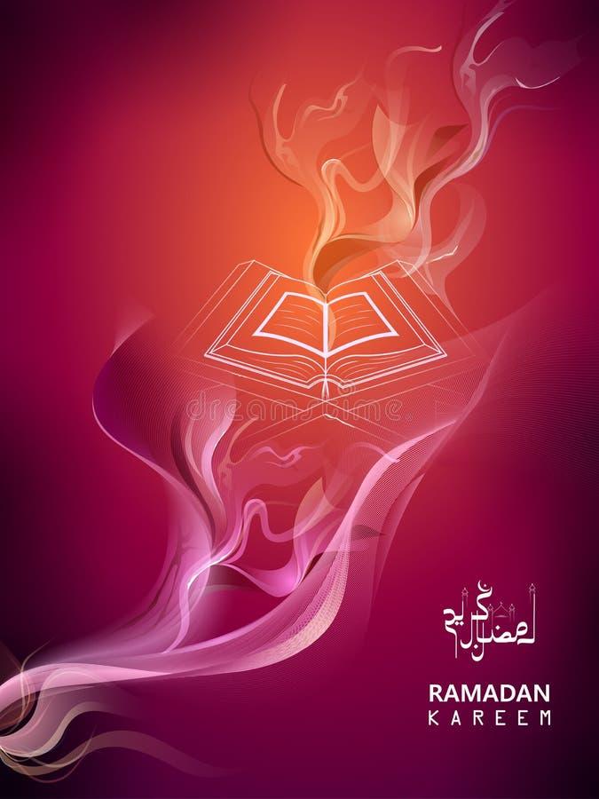 Islamic celebration background with text Ramadan Kareem stock illustration