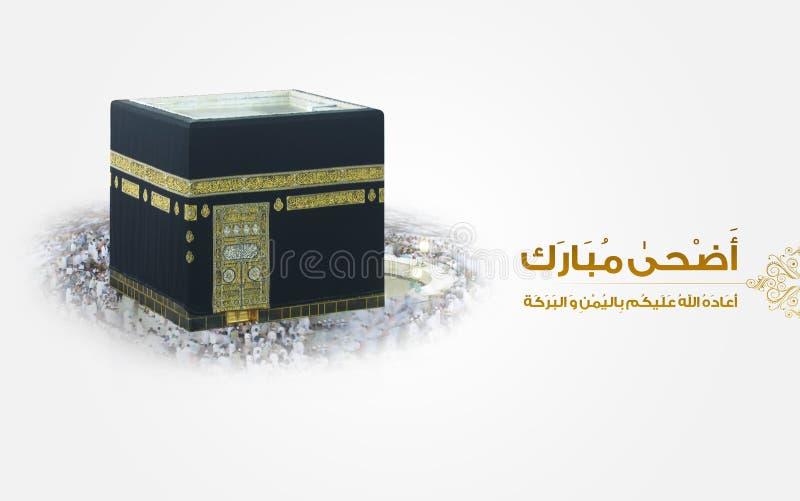 Islamic concept of adha greeting and kaaba stock image