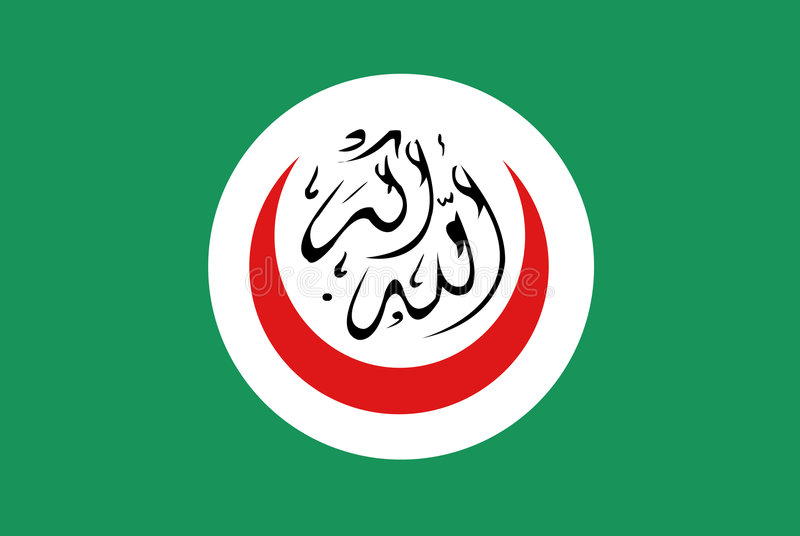 Islamic Conference flag. Illustration of the detailed flag of the Organisation of the Islamic Conference, an important international organisation stock illustration