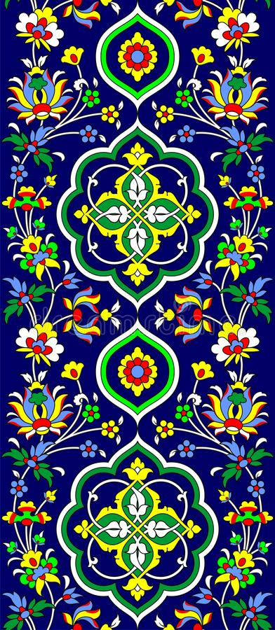 Download Islamic cover stock vector. Illustration of elegant, beautiful - 12873529