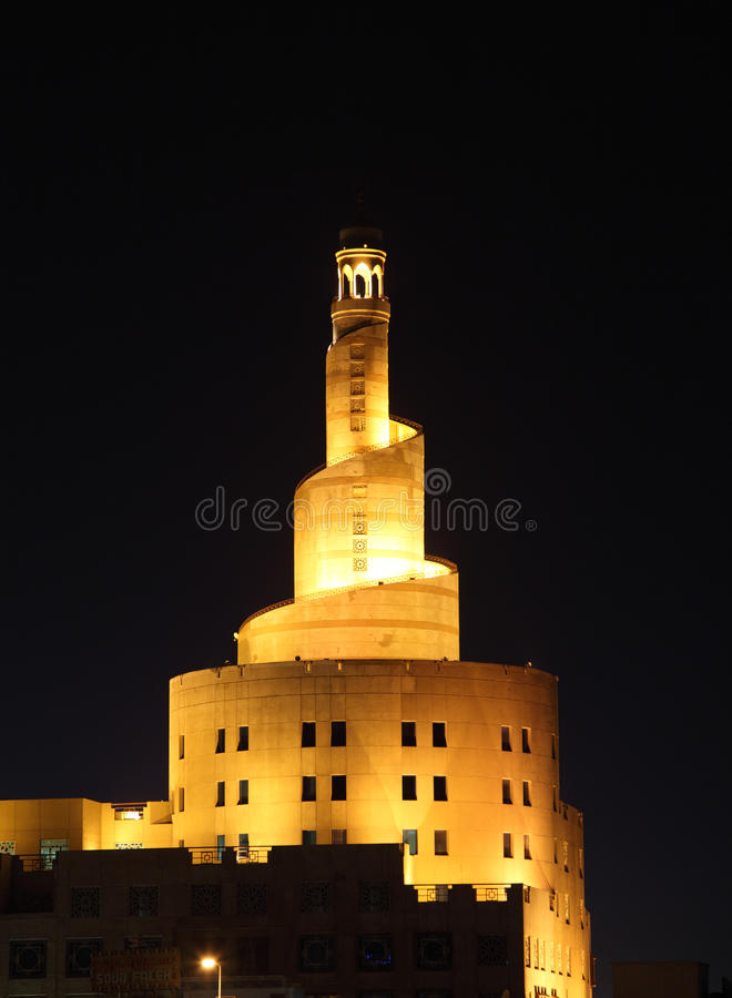 Download Islamic Cultural Center, Doha Stock Images - Image: 23002064