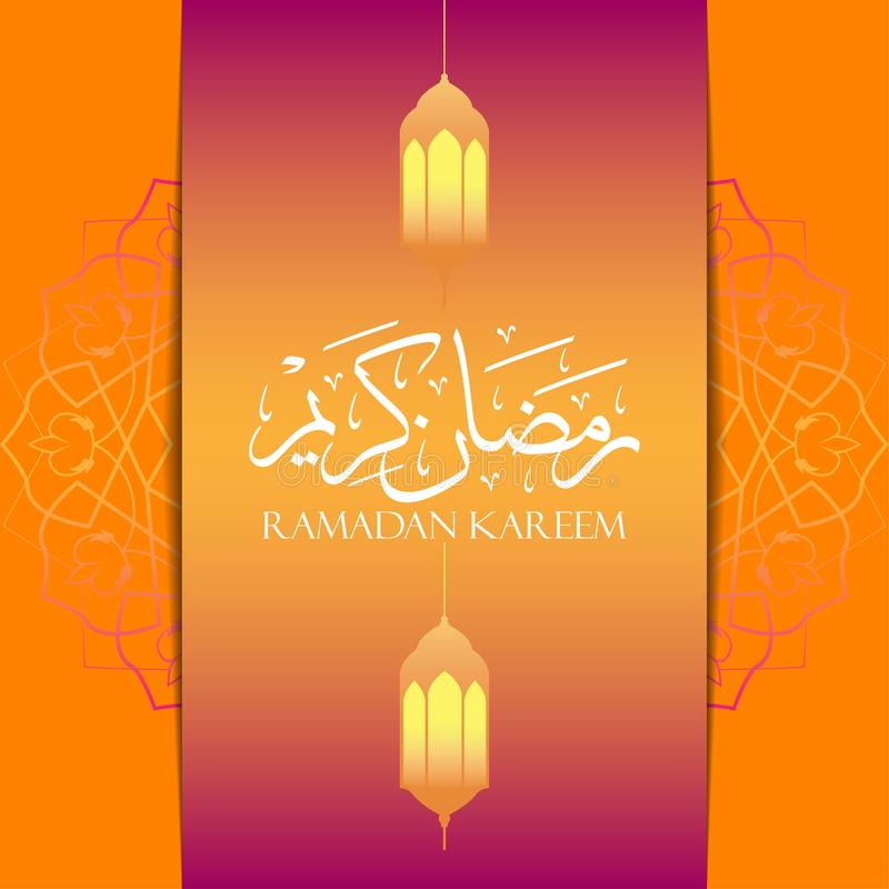 Islamic Design Greeting Card of Ramadan Kareem with Arabic Calligraphy text and lantern and beautiful border stock illustration