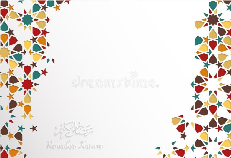 Islamic design greeting card template for Ramadan Kareem with co royalty free illustration