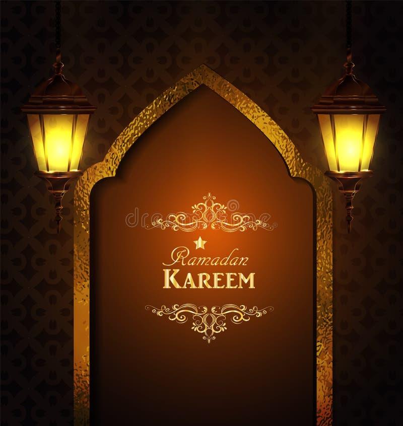 Download Islamic design mosque door stock vector. Illustration of culture - 93306343 & Islamic design mosque door stock vector. Illustration of culture ...