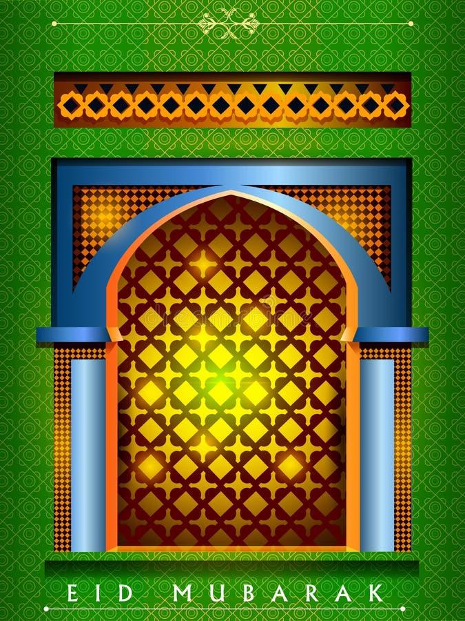 Download Islamic Design Mosque Door And Window For Eid Mubarak Happy Eid Celebration Background Stock Vector  sc 1 st  Dreamstime.com & Islamic Design Mosque Door And Window For Eid Mubarak Happy Eid ...
