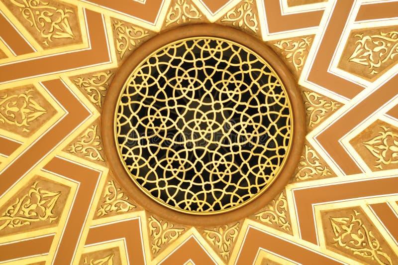 Islamic dome. A dome of islamic architecture stock image