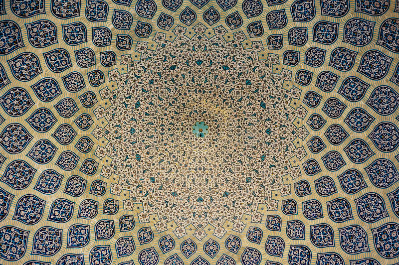 Islamic Dome. Of Sheikh Lotfollah Mosque in Isfahan of Iran royalty free stock images