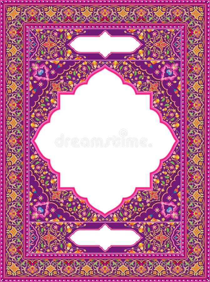 Islamic Floral ornament art for Inside Cover Prayer Book stock illustration