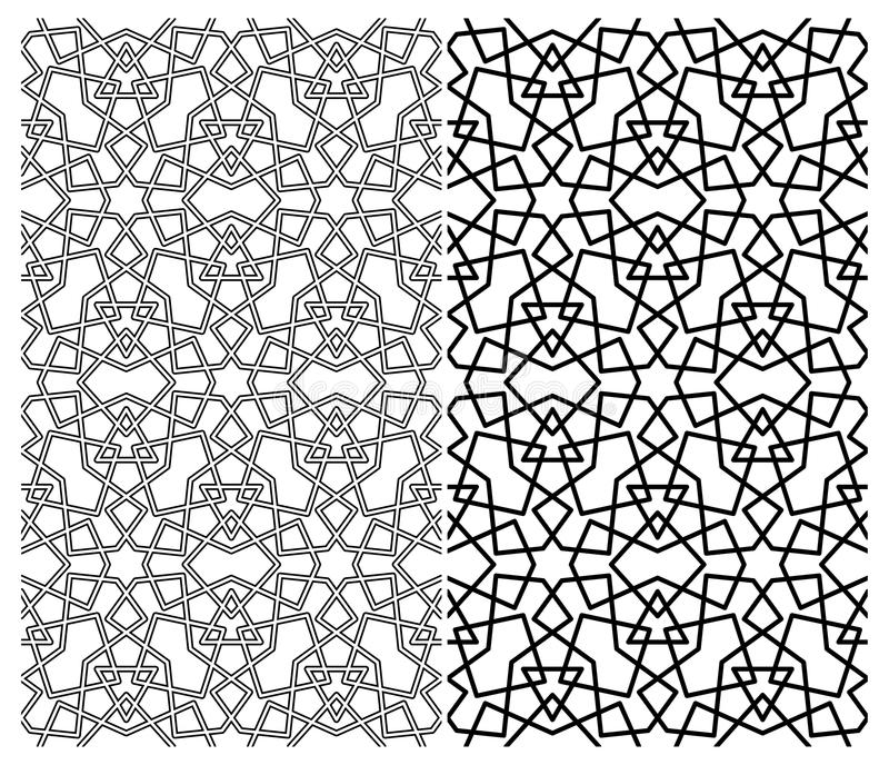 Islamic Geometric Pattern Royalty Free Stock Photography