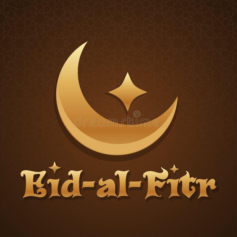 Great Hijri Eid Al-Fitr Greeting - islamic-greeting-card-template-eid-al-fitr-arabic-pattern-background-inscription-vector-93498093  2018_28841 .jpg