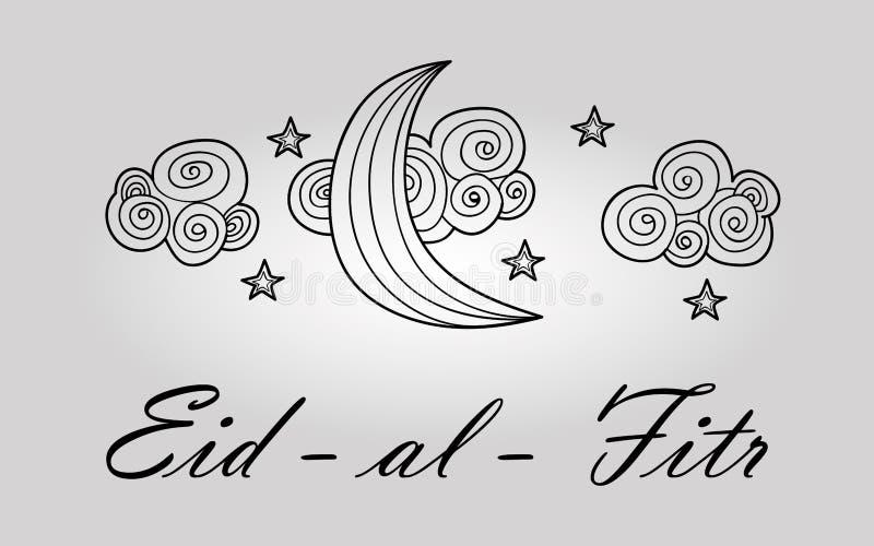 Beautiful Eid Holiday Eid Al-Fitr Greeting - islamic-holiday-eid-al-fitr-card-black-moon-white-greeting-finishing-fasting-month-ramadan-93316576  Image_924024 .jpg