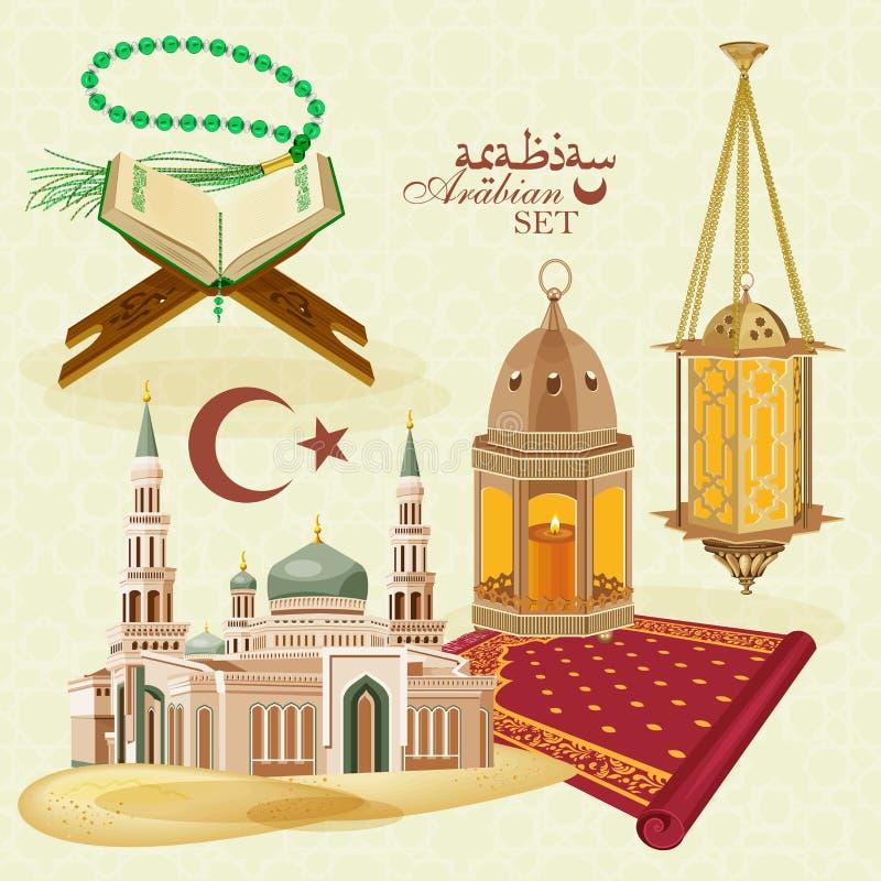 Islamic Icon Set. On light background for Ramadan Kareem vector illustration