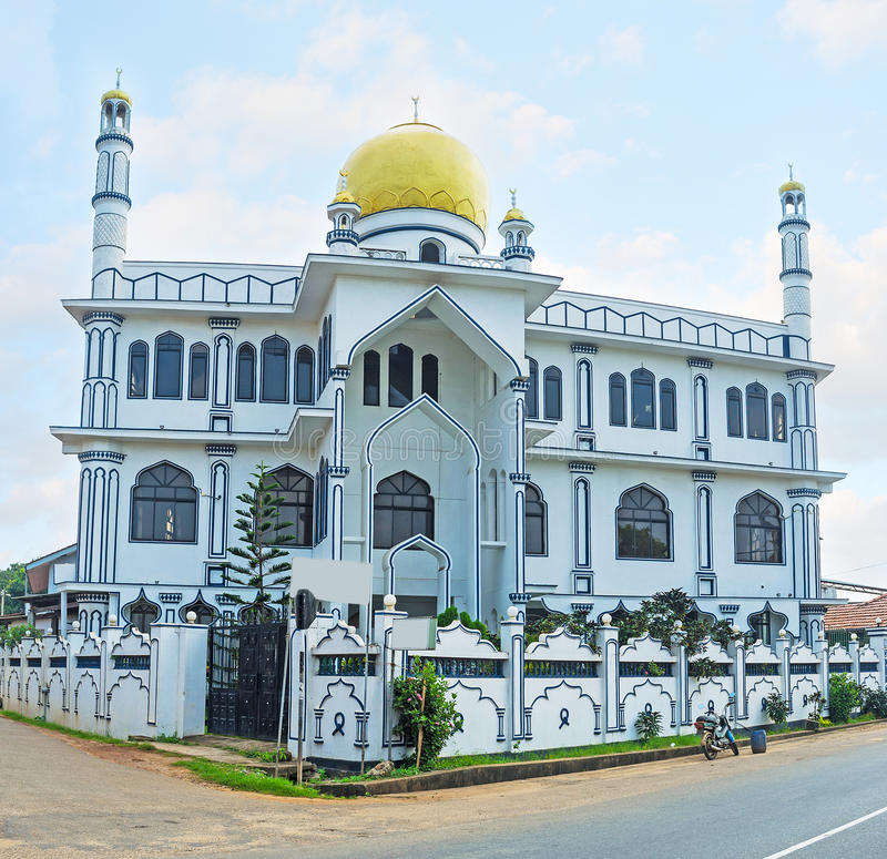 Islamic Institute Of Information Technology. The modern building of Islamic Institute Of Information Technology, located in Madampe, Sri Lanka royalty free stock photos