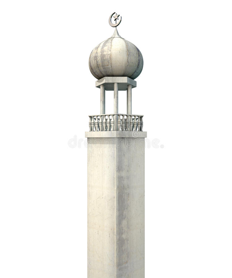 Islamic Minaret. A mosque minaret with a cupola dome and an islamic crescent moon and star on a blue sky background vector illustration